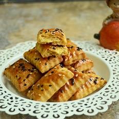 山药咸蛋黄酥饼#下午茶#