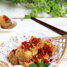 #上海小吃#椒盐豆腐