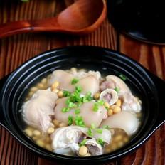 黄豆猪爪汤