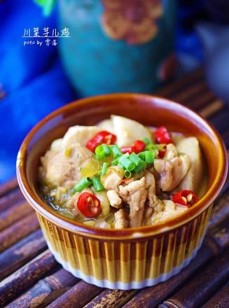 川菜芋儿鸡的做法