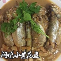 焖烧小黄花鱼