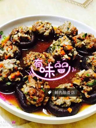 鲜肉酿香菇的做法