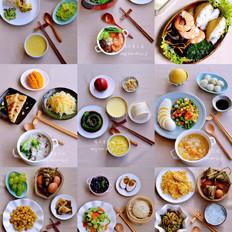 爱心早餐100道!