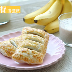[快厨房] 快手早餐香蕉飞饼