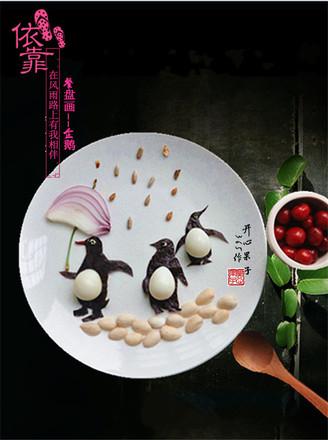 企鹅儿童趣味创意餐