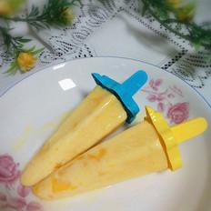 芒果酸奶冰棍