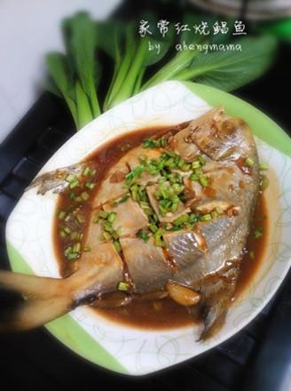 幼儿红烧做法的食谱量百度带家常文库鲳鱼图片