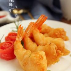 凤尾明虾的做法[图]