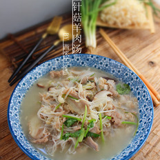 金针菇羊肉汤