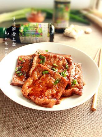 酱汁脆香豆腐的做法