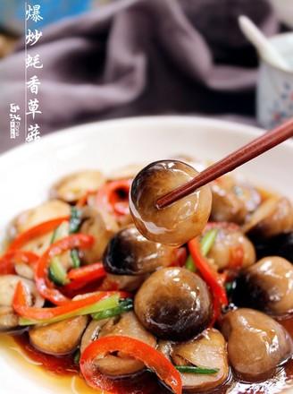 爆炒蚝香草菇的做法