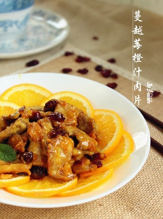蔓越莓橙汁肉片的做法