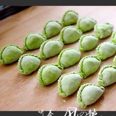 荠菜海鲜翡翠饺子