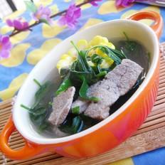 猪肝枸杞叶汤