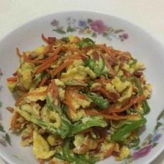胡萝卜青椒炒蛋