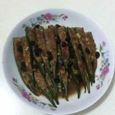 豉香秋葵酿肉