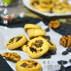 甜蜜的七夕节甜点—黑加仑夹心饼干