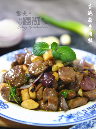 让人大快朵颐的杏鲍菇牛肉粒的做法