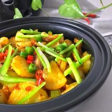 麻辣干锅土豆