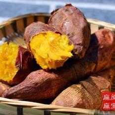 空气炸锅版烤红薯