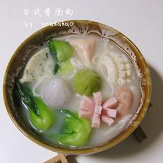 日式骨汤面