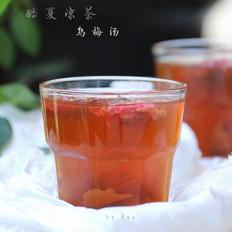 酷夏凉茶-乌梅汤