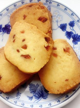 """蔓越莓饼干-第二届烘焙大赛作品""""暖洋洋""""的做法"""