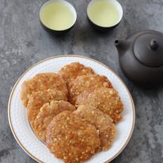 广式鸡仔饼