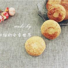 核桃酥,简单美味的经典小吃