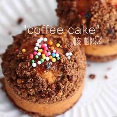 摩卡咖啡核桃蛋糕