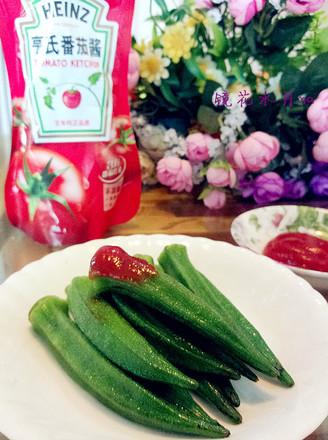 番茄酱蘸秋葵
