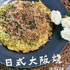 日式大阪烧 | 轻轻和风,重重美味