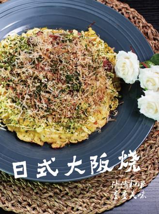 日式大阪烧 | 轻轻和风,重重美味的做法