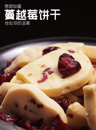 蔓越莓饼干|香甜如蜜,恰似你的温柔的做法