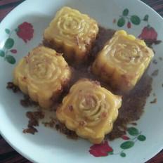 南瓜爆浆糕