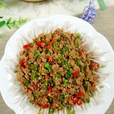 泡椒碎肉香芋丝