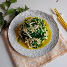 金针菇炒韭菜