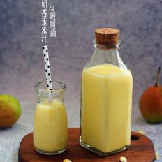 奶香玉米汁