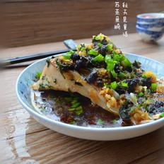 紫苏蒸鱼腩