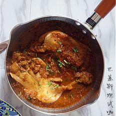 巴基斯坦式咖喱鸡