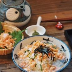 三文魚茶泡飯