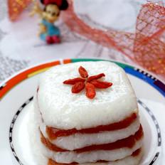 山楂糯米糕