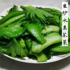 生炒水东芥菜