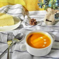 南瓜芋艿牛奶羹