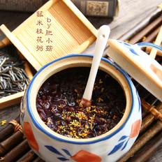 菰米桂花粥