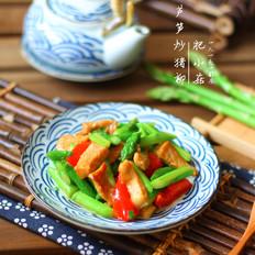 芦笋炒猪柳