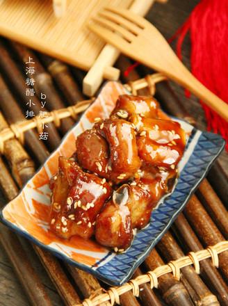 上海糖醋小排