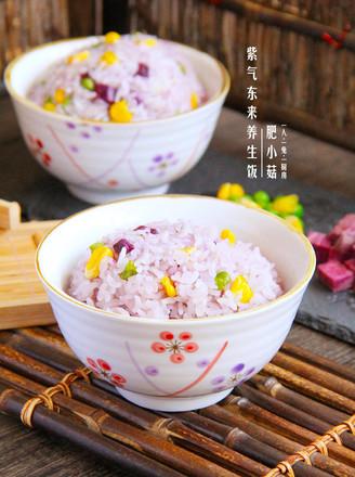 紫气东来养生饭
