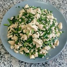 豆腐炒韭菜末