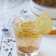 薰衣草柠檬茶怎么烧